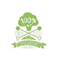 Organic vegetable market vintage emblem vector