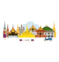 Laos landmarks skyline vector