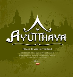 Ayutthaya Province message text design vector image vector image