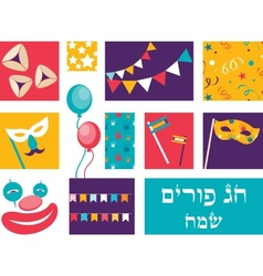 Jewish holiday purimin hebrew with set of vector