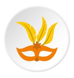 Mask icon circle vector