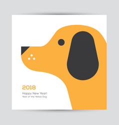 new year 2018 design with dog head vector image vector image