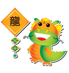 Chinese dragon character vector