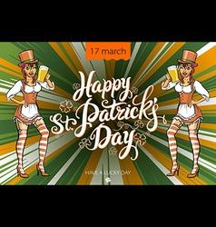 St Patricks Day Beer Girl vector image