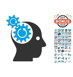 Brain gears rotation icon with 2017 year bonus vector