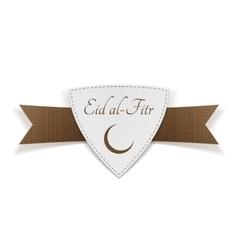 Eid al-fitr muslim paper banner vector