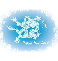 happy new year 6000x4405 eps8 vector image vector image