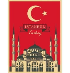Hagia sophia on the background turkish flag vector