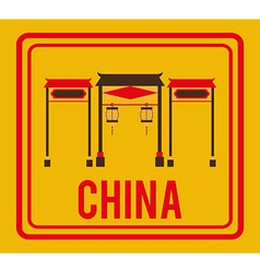china design vector image vector image