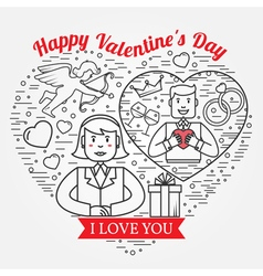 I love you happy valentines day greetings card lab vector