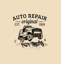 car repair logo with suv vector image