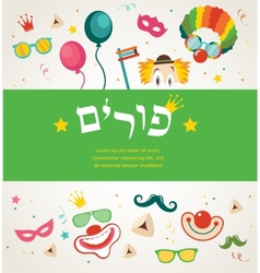 Design for jewish holiday purim with masks and vector