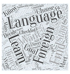 How to choose foreign language training word cloud vector