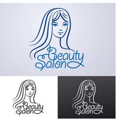 logo for beauty salon vector image
