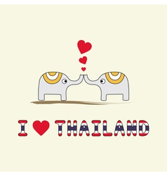 I love Thailand5 vector image