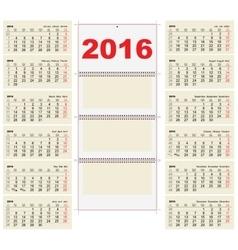 Template wall quarterly Calendar for 2016 vector image