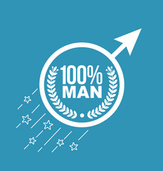 concept of maintaining male vector image vector image