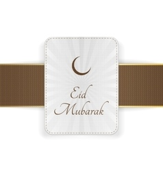 Eid mubarak decorative banner with ribbon vector