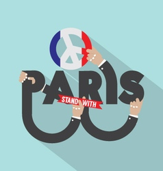 Stand with paris typography design vector