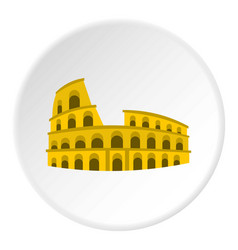 coliseum icon circle vector image