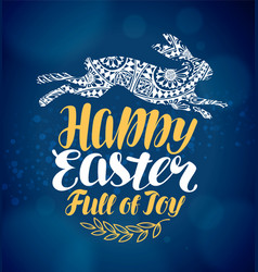 happy easter greeting card decorative rabbit vector image vector image