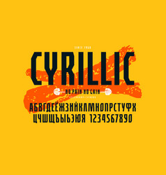 Sans serif font in the sport style cyrillic vector