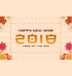 Happy new year with flower background vector