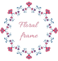 Indian or arabic style floral frame vector
