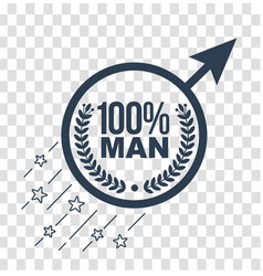 silhouette of maintaining male vector image vector image
