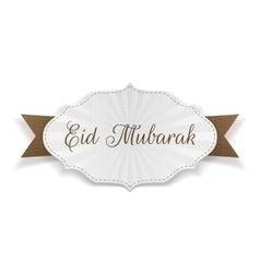 Eid mubarak festive paper banner vector