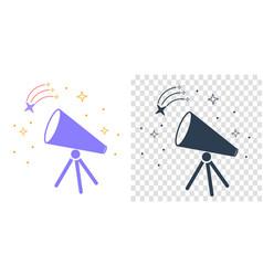 icon of the telescope vector image