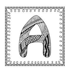 Hand drawn cartoon doodle ornamental letter a vector