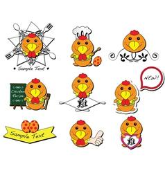 chicken elements vector image