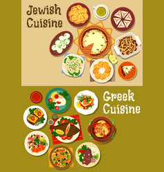 Greek and jewish cuisine dinner dishes icon vector