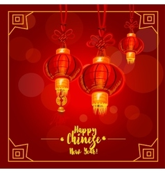 Chinese New Year Lantern Festival poster design vector image
