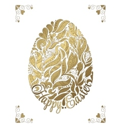 Golden easter egg with floral ornament vector image