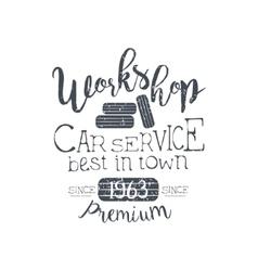 Car Service Vintage Stamp vector image vector image