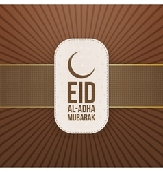 Eid al-adha mubarak textile badge vector