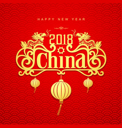 Happy chinese new year design on red background vector