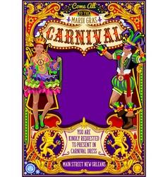 Mardi Gras Carnival Poster Invite Carnival Mask vector image vector image
