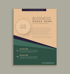 Abstract brochure design with geometric lines vector