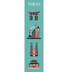 Symbols of Tokyo city vector image vector image