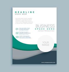 Modern brand brochure template vector