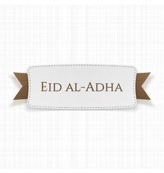 Eid al-adha realistic festive label vector