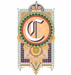 royal letter C vector image