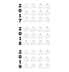 Set of simple calendars in chinese on 2017 2018 vector image