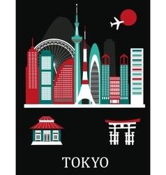 Tokyo city Japan vector image vector image