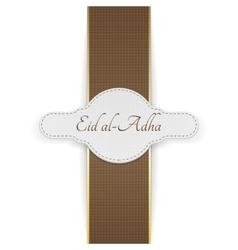 Eid al-adha realistic greeting banner vector