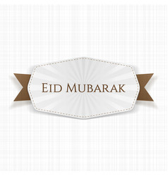 Eid mubarak label with ribbon vector