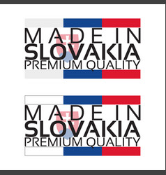 made in slovakia icon premium quality sticker vector image vector image